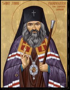 Saint John Maximovich