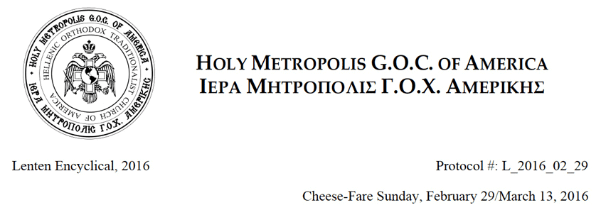 Encyclical of Metropolitan Demetrius for Great Lent 2016
