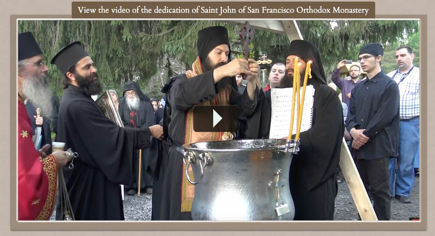 The 50th Anniversary of the repose of St. John Maximovitch, and the dedication (Thieraniexia) of the monastery to his memory, and to his intercession
