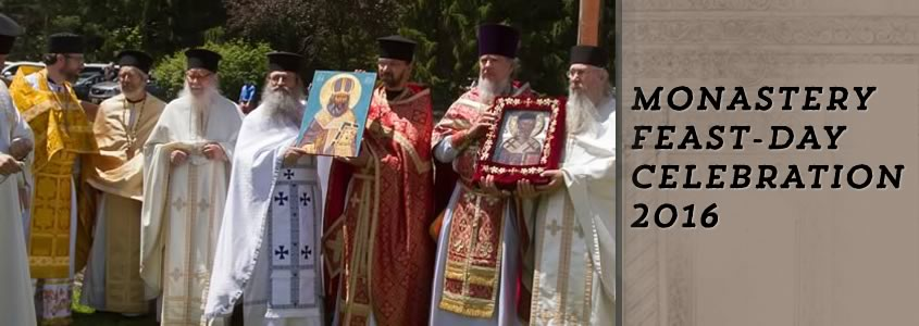 Saint John Maximovich Feast-day 2016
