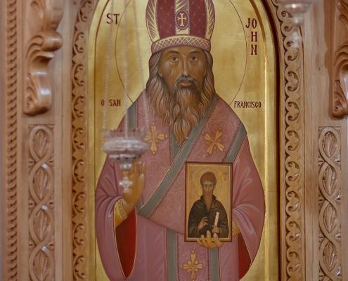 Icon of Saint John of San Francisco